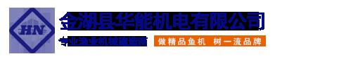 aerator manufacturer