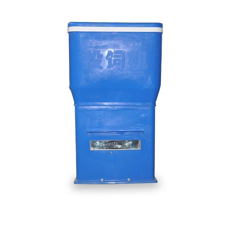Plastic feeding machine