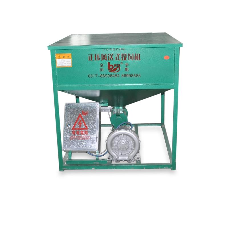 Positive pressure air feeding feeder