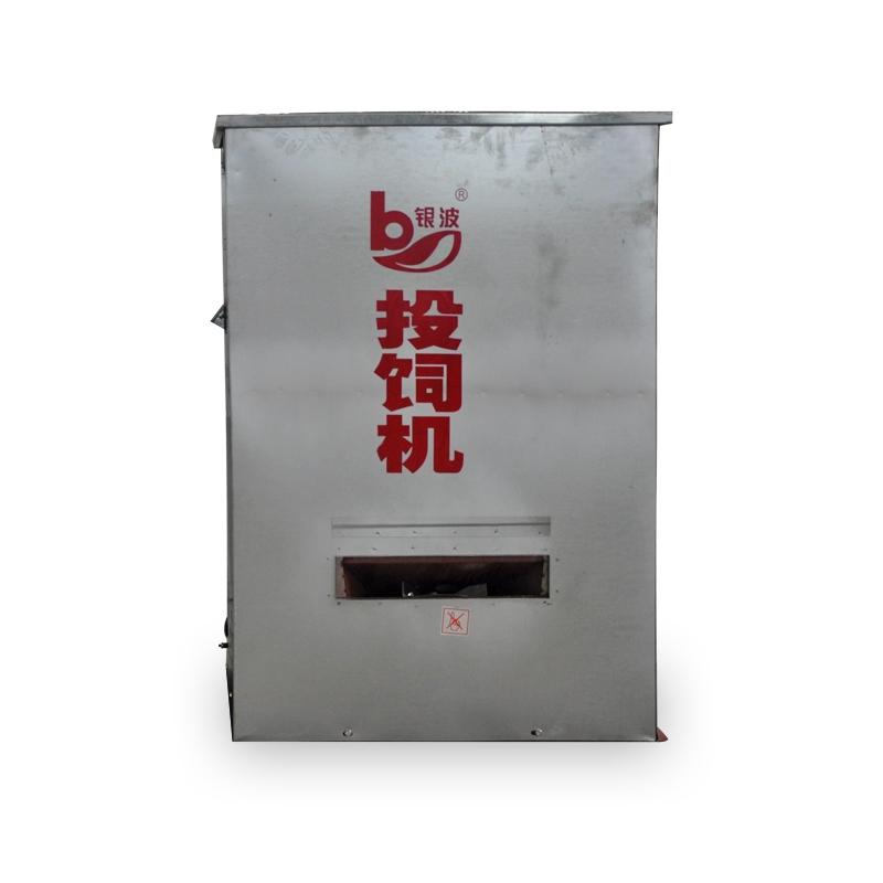 Stainless steel feeding machine