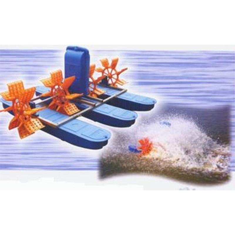 High efficiency fish pond aerator
