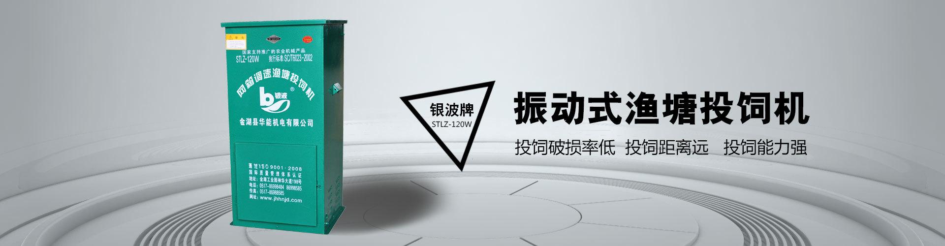 Aerator manufacturers